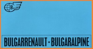 BULGARRENAULT BULGARALPINE